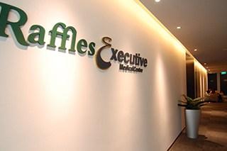 REMC entrance in Raffles hospital, Level 12