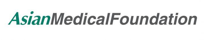 AsianMedicalFoundation Logo
