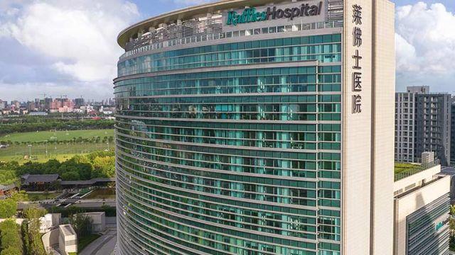 raffles-hospital-shanghai